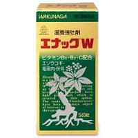 【第3類医薬品】【湧永製薬】エナックW 540錠 ※お取り寄せになる場合もござ・・・