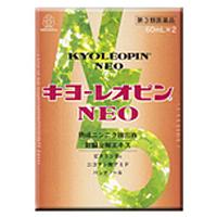 【第3類医薬品】【湧永製薬】キヨーレオピン NEO 60ml×2本  ※お・・・