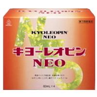 【第3類医薬品】【湧永製薬】キヨーレオピン NEO 60ml×4本  ※お取り寄せになる場合もございます 商品画像1:メディストック カーゴ店