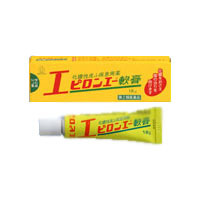 【第2類医薬品】【湧永製薬】エピロンエー 18g ※お取り寄せになる場合も・・・
