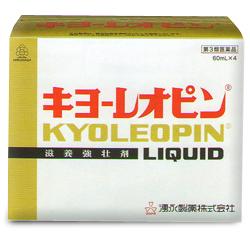 【第3類医薬品】【湧永製薬】キヨーレオピンw 60ml×4本入 ※お取り寄せにな・・・