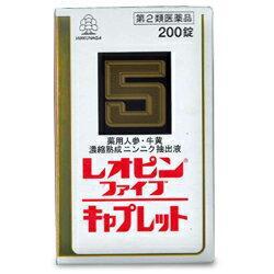 【第2類医薬品】【湧永製薬】レオピンファイブキャプレットS 200錠 商品画像1:メディストック カーゴ店
