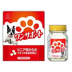 【湧永製薬】ワンサポート (犬用健康補助食品) 60粒入 ※お取り寄せ商・・・