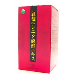 紅麹ニンニク醗酵エキス 120カプセル