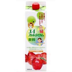 【フジックス】3Aカルシウム 飲料 1000ml ※お取り寄せ商品