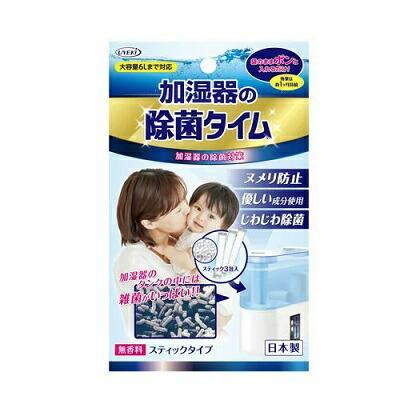 【UYEKI】除菌タイム加湿器用 スティックタイプ 10g×3包 ※お取り寄・・・