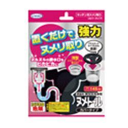 【UYEKI】ヌメトール カバータイプ 20g※お取り寄せ商品