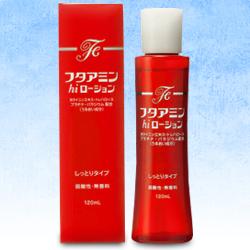【ムサシノ製薬】フタアミンhiローション 120ml(しっとりタイプ・・・