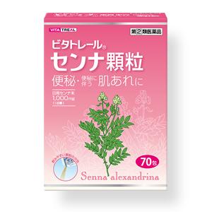 【第(2)類医薬品】ビタトレール センナ顆粒 70包