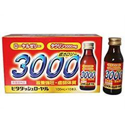 【大和合同製薬】ビタダッシュローヤル 100ml×10本 (指定医薬部外・・・