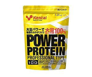 パワープロテイン プロフェッショナルタイプ 1.2kg 製品画像