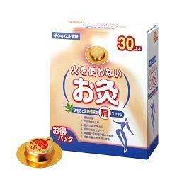 【セネファ】せんねん灸 太陽 火を使わないお灸 30個入 (管理医療機器) ※お取り寄せ商品