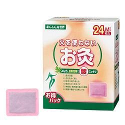 【セネファ】せんねん灸 世界 火を使わないお灸 M 24枚入 ※医療機器 ・・・