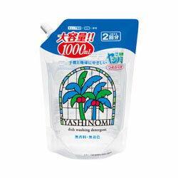 【東京サラヤ】ヤシノミ洗剤 スパウト 詰替用 1000ml  ※お取り寄せ・・・