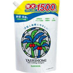 【サラヤ】ヤシノミ洗剤 スパウト詰替用 1500ml ※お取り寄せ商品
