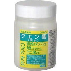 【大洋製薬】クエン酸(無水) 100g ※お取り寄せ商品