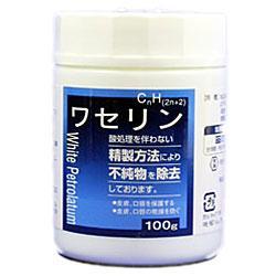 【大洋製薬】ワセリンHG 100g ※お取り寄せ商品