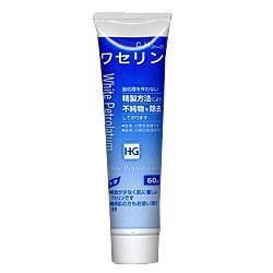 【大洋製薬】ワセリンHG 60g ※お取り寄せ商品