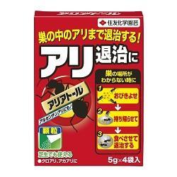 【住友化学園芸】アリアトール 5g×4袋入 ※お取り寄せ商品