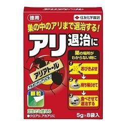 【住友化学園芸】アリアトール 5g×8袋入 ※お取り寄せ商品