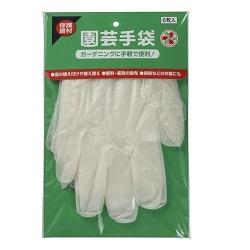【住友化学園芸】園芸手袋 6枚入 ※お取り寄せ商品