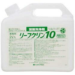 【住友化学園芸】リーフクリン10 業務用 希釈タイプ 2L ※お取り寄せ・・・