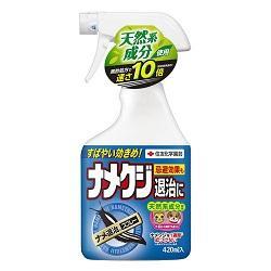 【住友化学園芸】ナメ退治スプレー 420ml ※お取り寄せ商品