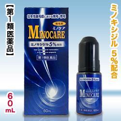 【第1類医薬品】【日新薬品工業】ミノケア 60mL (抜け毛) ※お取り寄せになる場合もございます:メディストック カーゴ店