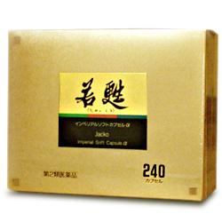 【第2類医薬品】【日邦薬品】若甦 インペリアルソフトカプセルα 240カプセ・・・