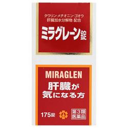 【第3類医薬品】【日邦薬品工業】ミラグレーン錠(新) 175錠  ※お取り寄せになる場合もございます 商品画像1:メディストック カーゴ店