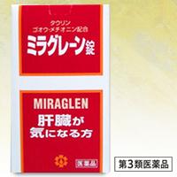 【第3類医薬品】【日邦薬品】ミラグレーン錠 550錠 商品画像1:メディストック カーゴ店