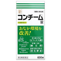 【第3類医薬品】【日邦薬品】新コンチーム錠 600錠