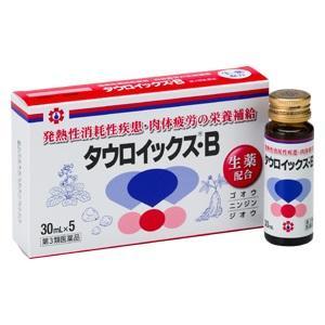 【第3類医薬品】タウロイックス・B 30ml×5本