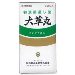 【第2類医薬品】【日邦薬品】大草丸 3600錠 ※お取り寄せになる場合もござい・・・