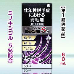 【第1類医薬品】【日邦薬品工業】ケカール 60mL ミノキシジル5%配合 (抜け毛・育毛) 商品画像1:メディストック カーゴ店