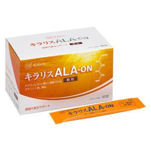【日邦薬品工業】キラリスALA-ON 30包入 ※お取り寄せ商品