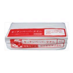 【服部製紙】KEキピ-3 キッチンペーパー 60組  ※お取り寄せ商品