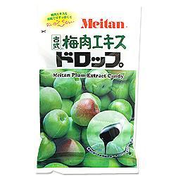 【梅丹】古式梅肉エキスドロップ 60g ※お取り寄せ商品