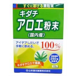 【山本漢方製薬】キダチ アロエ 粉末 100% 15g ※お取り寄せ商品