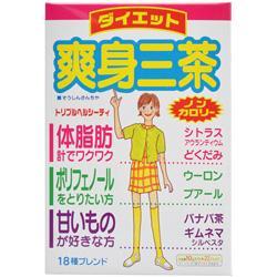 【山本漢方製薬】爽身三茶 10g×22包 ※お取り寄せ商品