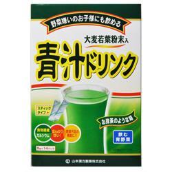 【山本漢方製薬】青汁ドリンク 5g×14包 ※お取り寄せ商品