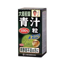 【山本漢方】大麦若葉青汁粒100% 280粒 ※お取り寄せ商品