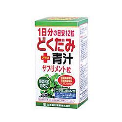 【山本漢方】どくだみプラス青汁粒 280粒 ※お取り寄せ商品