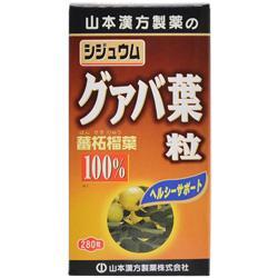 【山本漢方製薬】グァバ葉粒 100% ※お取り寄せ商品