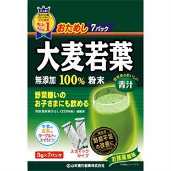 【山本漢方製薬】大麦若葉粉末 お試しサイズ 3g×7包 ※お取り寄せ商品