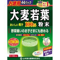 【山本漢方製薬】大麦若葉粉末 お徳用 3g×44包 ※お取り寄せ商品