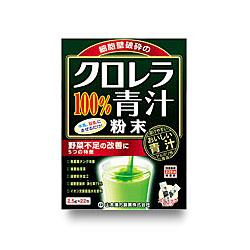 【山本漢方】クロレラ青汁粉末100% 2.5g×22包 ※お取り寄せ商品