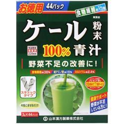 【山本漢方製薬】ケール粉末 お徳用 3g×44包 ※お取り寄せ商品