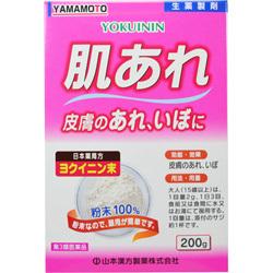 【第3類医薬品】【山本漢方製薬】日局 ヨクイニン末 200g ※お取り寄せ・・・