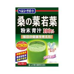 【山本漢方製薬】桑の葉粉末 スティックタイプ 2.5×28包 ※お取り寄・・・